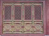 China-beijing-forbidden-city-P1000221.jpg