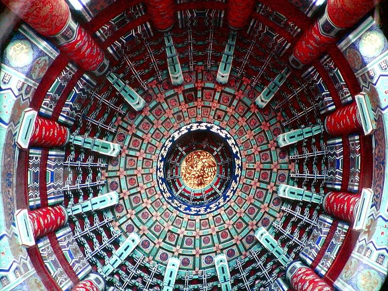 China 2003 - Peking %E2%80%93 Forbidden City - pagoda dome from inside - Verbotene Stadt - Pagodenkuppel von innen %E2%80%93 2003 %E4%B8%AD%E5%9B%BD - %E5%8C%97%E4%BA%AC - %E7%B4%AB%E7%A6%81%E5%9F%8E - %E5%AE%9D%E5%A1%94%E5%9C%86%E9%A1%B6%E7%94%B1%E5%86%85%E8%80%8C%E5%A4%96 - panoramio.jpg
