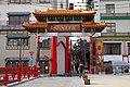 Chinatown Nagasaki Japan05n.jpg