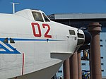 Chinese Air Force flying boat, Beijing Aviation Museum (26408558461).jpg
