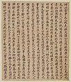 Chochungdo 09.jpg