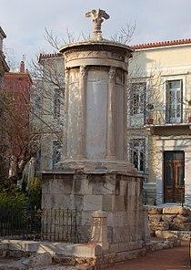 Choragic Monument of Lysicrates.jpg