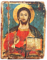 Christ Icon in Saint Athanasius Church in Bogomila.png