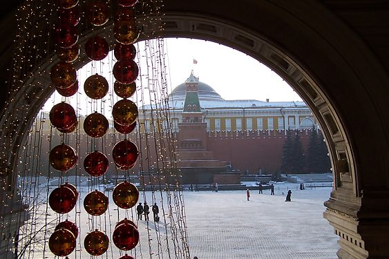Christmas Decorations at the Red Square.jpg