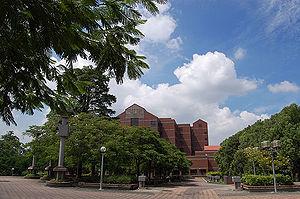 National Chung Cheng University - Library at National Chung Cheng University