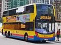 Citybus6427 20.jpg