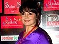 Close up of Pooja Bhatt in 2011.jpg
