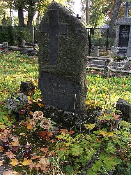 File:Cmentarz Prawosławny w Suwałkach (47).JPG