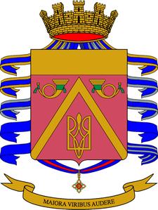 3º Reggimento bersaglieri - Wikipedia 9a5313336993