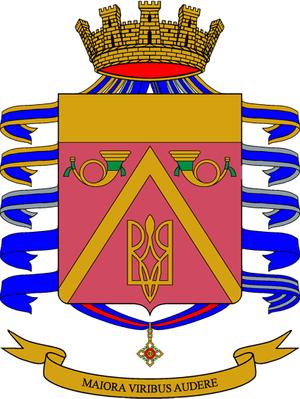 Garibaldi Bersaglieri Brigade - Image: Co A mil ITA rgt bersaglieri 03