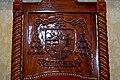 Coat of Arms Tirona,jpg.JPG