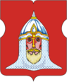 Coat of Arms of Golovinskoe (municipality in Moscow).png