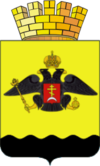 Coat of arms of نووراسییسک