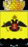 Coat of Arms of Novorossiysk (Krasnodar kray) (2006).png