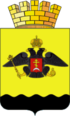 Coat of arms of Novorossiysk