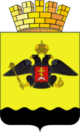Coat of arms of Novorosijska
