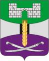 Coat of Arms of Shcherbinovsky rayon (Krasnodar krai).png