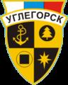 Coat of Arms of Uglegorsk (Sakhalin oblast).png