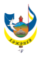 Coat of Kizhinginsky District.png
