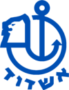Official logo of Ashdod