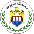Coat of arms of Assiut Governorate.png