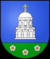 Coats of arms of Petropavlivskij Raion.png