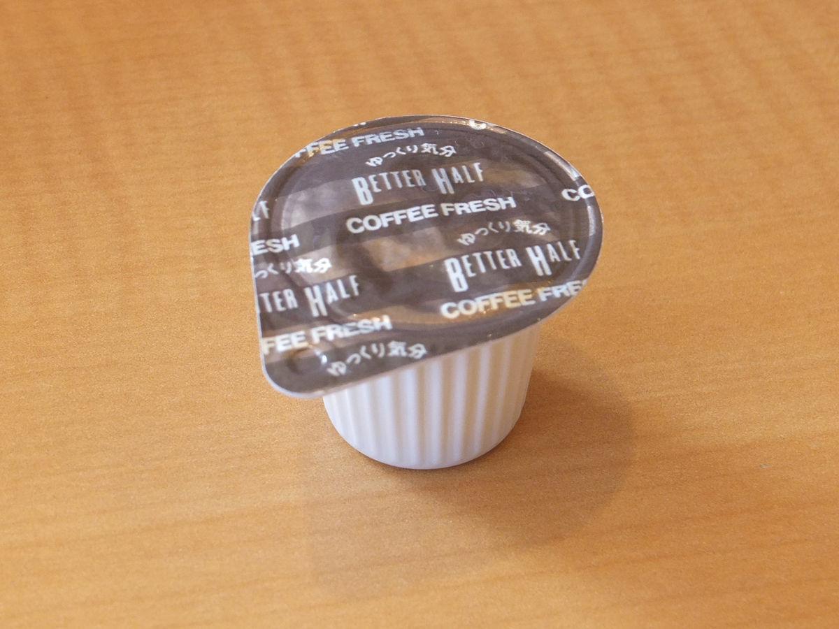 ミルク スジャータ