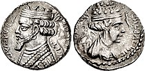 Coin of Phraatakes (Phraates V) with Musa, Seleucia mint.jpg