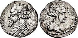 Coin of Phraatakes (Phraates V) with Musa, Seleucia mint.jpg