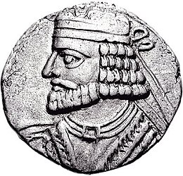 Coin of Vologases I (cropped), minted at Seleucia in 51 or 52.jpg