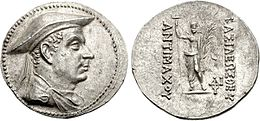 Coin of the Bactrian King Antimachos I.jpg