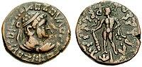 Coin of the Kushan king Kujula Kadphises.jpg