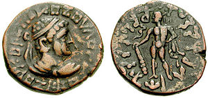 Kujula Kadphises - Image: Coin of the Kushan king Kujula Kadphises