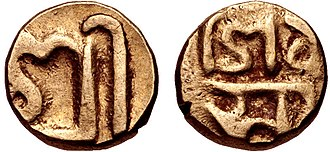 Thakuri - Image: Coin of the time of Sivadeva III of the Thakuris 1098 1126