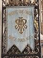 Collégiale St Gengoult, Toul, bannière de procession A.JPG
