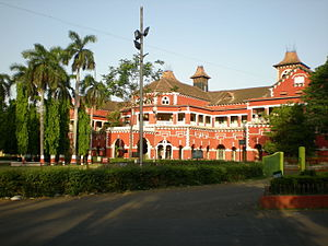 College of Agriculture, Nagpur