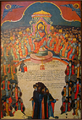 Concile de Nicée - Constantin et les 318 Pères.png