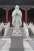 Confucius Statue at the Confucius Temple.jpg
