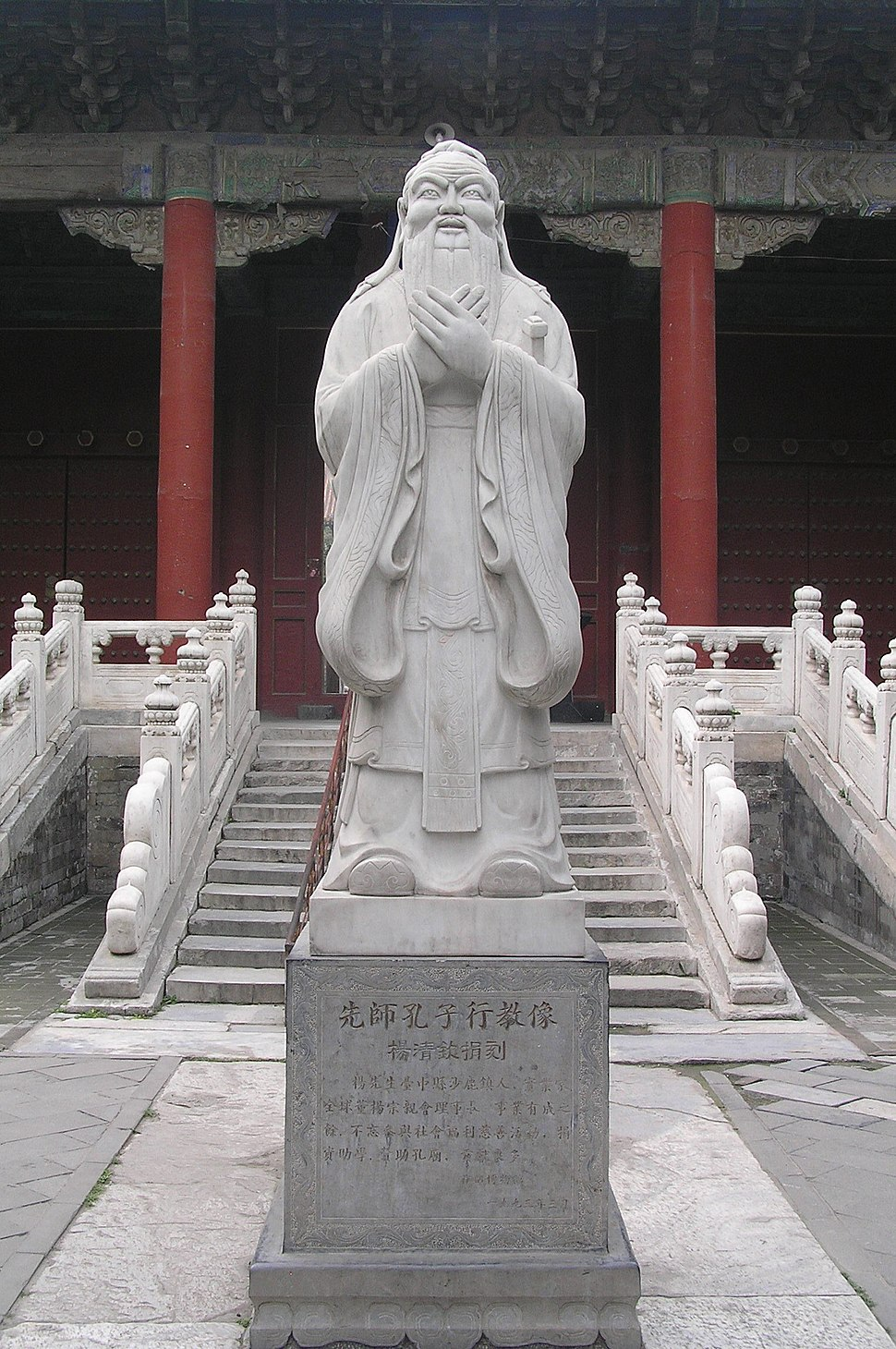 Confucius Statue at the Confucius Temple