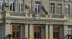 Constitutional Court of Azerbaijan Republic.jpg