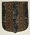 Cope Hood Fragment (Spain), late 14th or early 15th century (CH 18130643).jpg