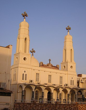 Copts - Holy Mary Coptic Orthodox Cathedral, Khartoum, Sudan.