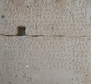 Boustrophedon Form of writing, left-to-right and right-to-left in alternate lines