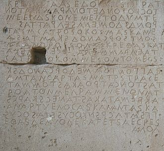 Boustrophedon - Ancient Greek boustrophedon inscription, Gortyn code, Crete, 5th century BC