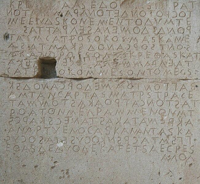 File:Crete - law of Gortyn - boustrophedon.JPG