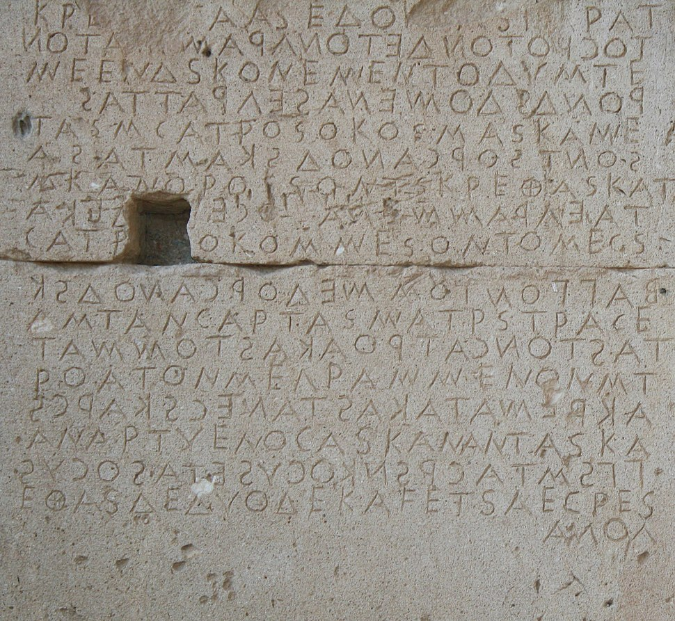 Crete - law of Gortyn - boustrophedon