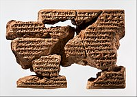 Cuneiform tablet- letter of Sin-sharra-ishkun to Nabopolassar MET DP360670.jpg