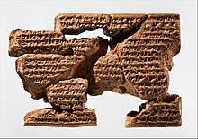 Çivi yazısı tablet- Sin-sharra-ishkun'un Nabopolassar'a yazdığı mektup MET DP360670.jpg