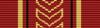 Dövlət qulluğunda fərqlənməyə görə medalı - lent.png