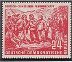 DDR-Briefmarke 1951 China 24 Pf.JPG